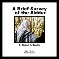 Siddur-Seminar