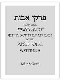 Pirkei-Avot-Workbook